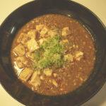 四川麻婆豆腐を作る さよなら丸美屋・Cook Do
