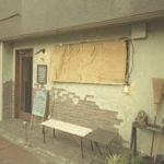 浜口町・トサカコーヒーでクロックムッシュと珈琲 次世代の浜口を牽引するカフェや!