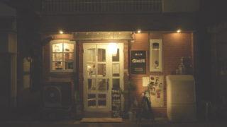 岩川町・酒と飯GENKI屋 祝復活!浦上エリアの猫町激推し店!