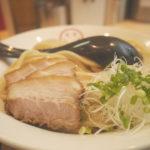 つけ麺ぱぴこ(江戸町) もっとはやく行ってれば良かった