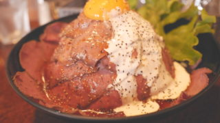Quwaii-クワイ-(長与町)のローストビーフ丼 飛び込め肉の海