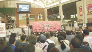 安倍礼司の長崎出張イベントに行って来たぞー!!〜チーム安倍礼司夏の大出張2017〜