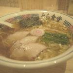 とら食堂福岡分店 九州で食える事に感謝しかない