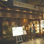 今年の長崎みなと祭りの花火はアミュの朝次郎から見えるか検証してきた