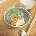 器で料理は変わる。波佐見焼・白山陶器の汁碗の使い勝手は最強だ